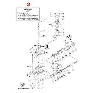 Редуктор лодочного мотора в сборе Short (стандартный) 440 мм.