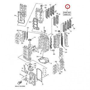 Прокладки двигателя (комплект)