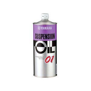 Масло для передних вилок YAMAHA 01 Suspension Oil