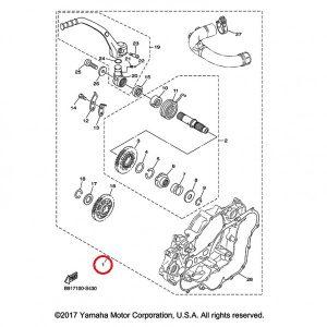Педаль кикстартера (установочный комплект)