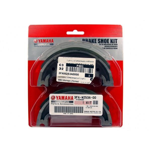 Колодки тормозные задние для Yamaha YBR125, YFM125