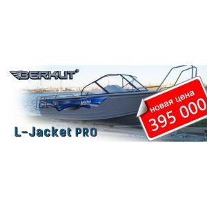 Катер алюминиевый Berkut L- Jacket Pro